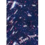 でんぱ組.inc/COSMO TOUR2018(初回限定盤) [DVD]