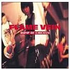 BUMP OF CHICKEN / FLAME VEIN +1 [CD]