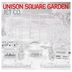 UNISON SQUARE GARDEN / JET CO. [CD]