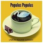 UNISON SQUARE GARDEN / Populus Populus [CD]