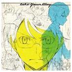 livetune adding Fukase(from SEKAI NO OWARI) / Take Your Way(通常盤) [CD]