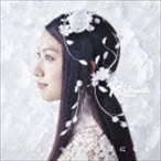 Rihwa / 明日はきっといい日になる [CD]