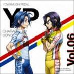 弱虫ペダル NEW GENERATION キャラクターソング Vol.06 CD