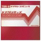 トンガリキッズ  /  トンガリキッズI [CD]