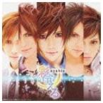 彩冷える/会いたくて(通常盤B) CD