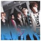 彩冷える/サヨナラ(通常盤) CD