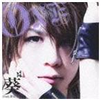 葵 from 彩冷える/ONE(通常盤) CD