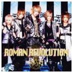 ダウト/ROMAN REVOLUTION(通常盤) CD