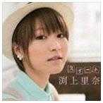 渕上里奈/スイート CD
