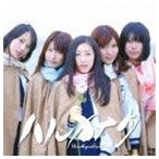 ひめキュンフルーツ缶/ハルカナタ(通常盤A) CD