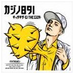 カジノ891 / ギッザギザ-GI THE GIZA- [CD]
