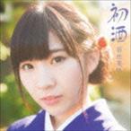 岩佐美咲/初酒(通常盤) CD