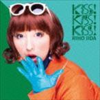 飯田里穂/KISS! KISS! KISS!(初回限定盤B/CD+DVD) CD