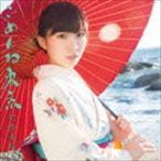 岩佐美咲/ごめんね東京(通常盤) CD