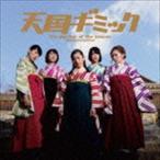 ひめキュンフルーツ缶/天国ギミック(通常盤) CD