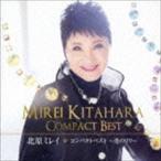 北原ミレイ/コンパクトベスト〜港のリリー CD