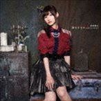 渡部優衣 / 夢のキセキ(初回生産限定盤/CD+Blu-ray) [CD]