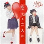 小池美由/恋する二人は(Type-A) CD