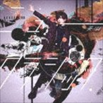葵-168- / ニュークラシック(通常盤) [CD]