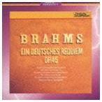 ヘルムート・コッホ/ブラームス: ドイツ・レクイエム CD