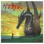 ゲド戦記 サウンドトラック CD