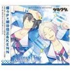 細谷佳正、KENN/ツキウタ。シリーズ デュエットCD(蝶々P×年中組1)・Rainy Day CD
