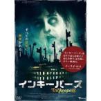 インキーパーズ DVD