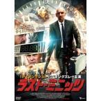 ラスト・ミニッツ DVD