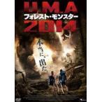 U.M.A 2014 フォレスト・モンスター DVD