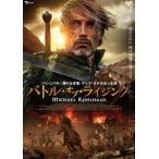 バトル・オブ・ライジング DVD