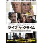 ライフ・オブ・クライム DVD