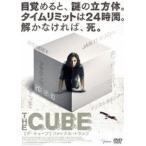 ザ・キューブ ファイナル・トラップ DVD