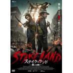 ステイク・ランド 〜戦いの果て〜 DVD