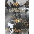 矢沢永吉/Rock Opera 2 DVD