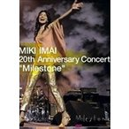 "今井美樹/MIKI IMAI 20th Anniversary Concert""Milestone"" [DVD]"