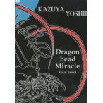吉井和哉/Dragon head Miracle tour 2008 DVD