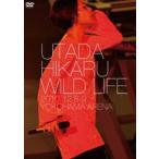 宇多田ヒカル/WILD LIFE DVD