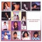 薬師丸ひろ子/薬師丸ひろ子 ゴールデン☆ベスト ※再発売 CD