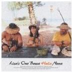 小野リサ/Lisa's Ono Bossa Hula Nova CD