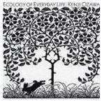 小沢健二/ECOLOGY OF EVERYDAY LIFE 毎日の環境学 CD