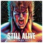 布袋寅泰 / STILL ALIVE [CD]
