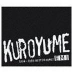 黒夢/EMI 1994-1998 BEST OR WORST +2(生産限定盤/SHM-CD) CD