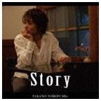 タカノトモフミ / Story [CD]