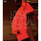 宇多田ヒカル/WILD LIFE Blu-ray