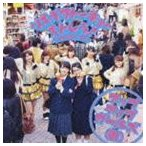 アップアップガールズ(仮) / リスペクトーキョー/ストレラ!〜Straight Up!〜 [CD]