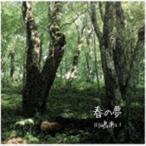 川嶋あい/春の夢(初回生産限定盤/CD+DVD) CD