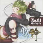 (ドラマCD) 42神 [CD]