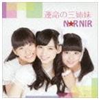 ノニエル / 運命の三姉妹 [CD]