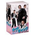 キッドギャング DVD-BOX DVD