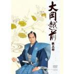 大岡越前 第五部 DVD-BOX DVD